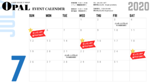 OPAL イベントカレンダー